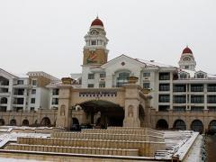 沈阳碧桂园玛丽蒂姆酒店2